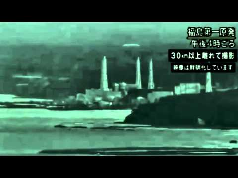 img_1891_giant-ufo-hovering-over-fukushima-nuclear-plant-april-12-2011-mp4