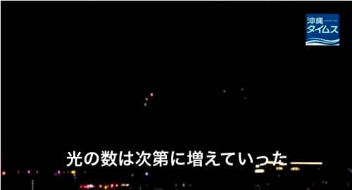 ufopolis japón ovnis 04