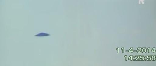 ufo ovni nederlands holanda ufos ovnis 2014 01