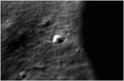 ufopolis luna 5