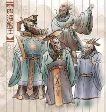 reyes dragon